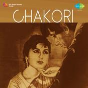 Chanda Gaya Pardes Song