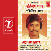 Harinam Satya Songs