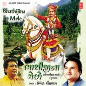 Bhathijina Mele Songs