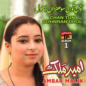 Chan Tun Sohnran Dhol Songs