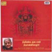 Thiruvenkatamudaiyaan Hiruppalliyezhuchi Subbulaks Songs