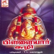 Pillaiyar Sathurtthi Song