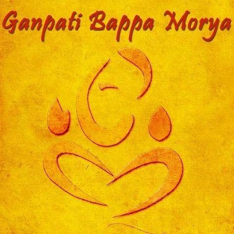 Ganpati bappa morya lyrics marathi