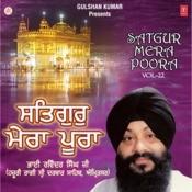 Jithe Baba Pair Dharey Song