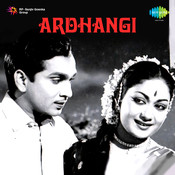 Ardhangi Songs