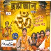 Brahmgyaan Songs
