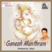 Ganesha Manthram Songs