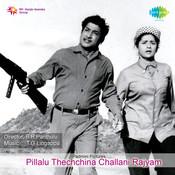 Pillalu Thechchina Rajyam Songs