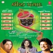 Shri Krishnah Sharanam Mama Song