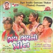 Bhav Bhav Ni Preet Songs