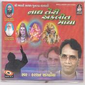 Nath Teri Aklit Maya Songs