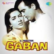 Gaban Songs