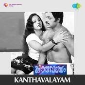 Kanthavalayam Songs