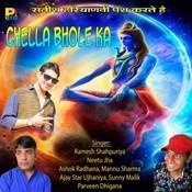 Bhole Ji Ke Pyar Me MP3 Song Download- Chella Bhole Ka Bhole Ji Ke