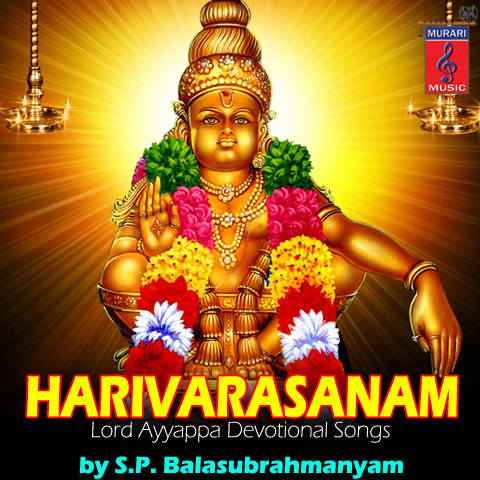 Harivarasanam (with Lyrics) Original sound track from K j