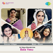 Bala Yesu Songs