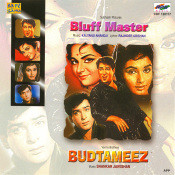 Badtameeez Songs