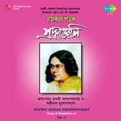 Sraddhanjali - Nazrul Shatak  Vol 4 Songs