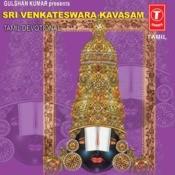 Sri Venkateswara Kavasam MP3 Song Download- Sri Venkateswara