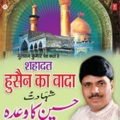 Hussain Ka Wada-Shahadat Songs