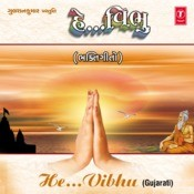 He Vibhu Songs
