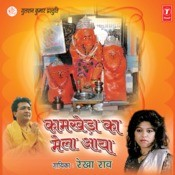 Kamkheda Ka Mela Aaya Songs