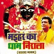 Maihar Ka Dham Nirala (Sharda Bhajan) Songs