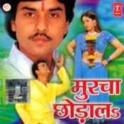 Murcha Chhodaal Songs