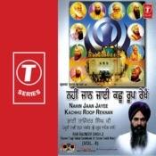 Nahi Jaan Jai Kachhu Roop Rekhan Songs