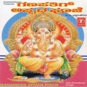 Ganapathig Appada Pooje Songs