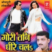 Gori Tani Dheere Chal (Lokgeet) Songs