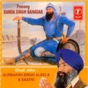 Prasang Banda Singh Bahadar Songs
