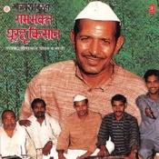 Ram Bhakt Ghurhu Kisan Songs