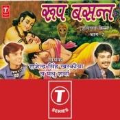 Roop Basant Songs
