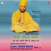 Saakhi-Saman-Masan Part-2 Songs