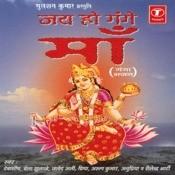 Jai Ho Gange Maa Songs
