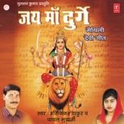 Janani Hum Pujav Song
