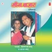 Ab Kaise Kahan Jaabe Song