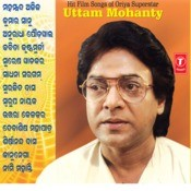 Uttam Uttam -Remix Songs