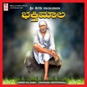 Shirdi Sai Baba Songs Download: Shirdi Sai Baba MP3 Kannada