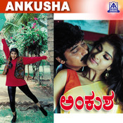 Ankusha (Original Motion Picture Soundtrack) Songs