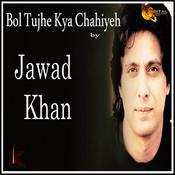 Tu Hi Dildar Hai Mp3 Song Download Bol Tujhe Kya Chahiyeh Tu Hi