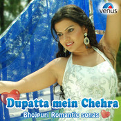 Rupwa Chand Song