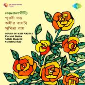 Jabe Bhorer Kundakali Song