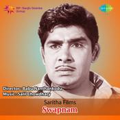 Swapnam Songs