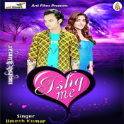 Umesh Kumar Songs Download: Umesh Kumar Hit MP3 New Songs