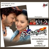 Hudugaata Songs