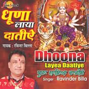 Dhoona Layea Daatiye Songs