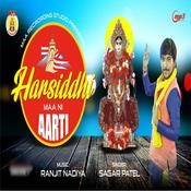 Harshid Mani Aarti Songs
