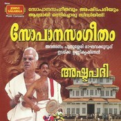 Sopanasangeetham Ashtapadi Songs